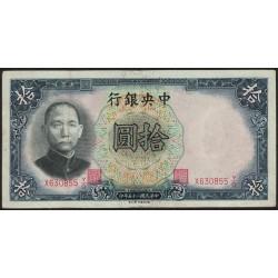 China Republica 10 Yuan 1936 P214c F9 MB+