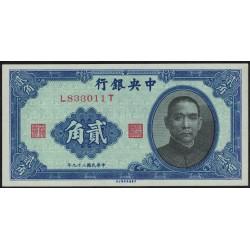 China Republica 20 Centavos 1940 P227 UNC