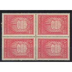 1936 Año Completo 1 Sello En Cuadro - Mint
