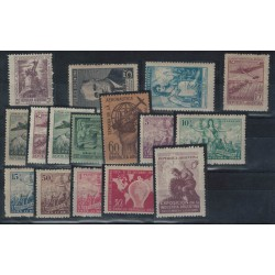 Año 1945 Completo - Mint