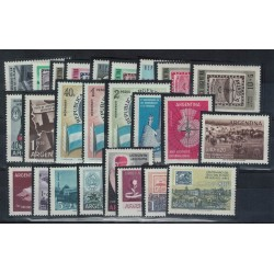 Año 1958 Completo - Mint