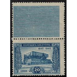 GJ 925CA - Mint