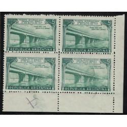 GJ 942c - Mint
