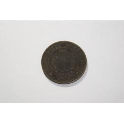 Argentina 1 Centavo 1885