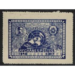 Afganistan Yv-341 Mint