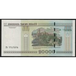 Bielorusia P31 20000 Rublos UNC
