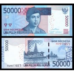 Indonesia P152b 50000 Rupiah 2012 UNC
