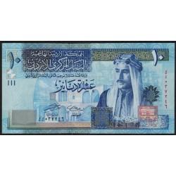 Jordania P36c 10 Dinars 2007 UNC