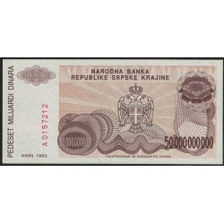 Croacia P-R29 50 Milliard Dinara 1993 UNC