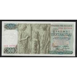Grecia P197 500 Dragmas 1968
