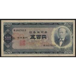 Japon P91b 500 Yen 1951