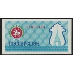 Tatarstan P6c 100 Rublos 1993 UNC