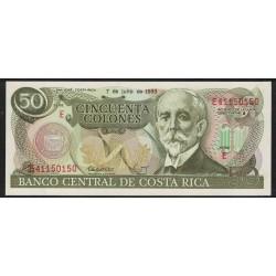 Costa Rica P257a 50 Colones 1993 UNC