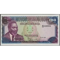 Kenia P18 100 Shillings 1978 UNC