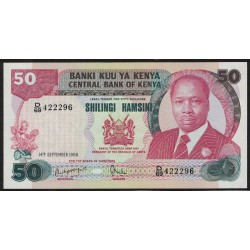 Kenia P22c 50 Shillings