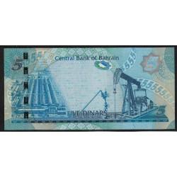 Bahrain P27 5 Dinars 2008 UNC