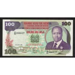 Kenia P23b 100 Shillings 1981 UNC