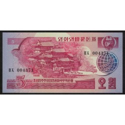Corea del Norte P36 5 Won 1988 UNC