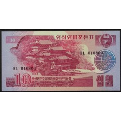 Corea del Norte P37 5 Won 1988 UNC