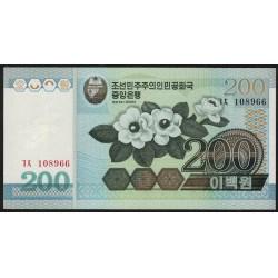 Corea del Norte P48a 200 Won 2005 UNC