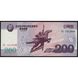 Corea del Norte P62 200 Won 2008 UNC