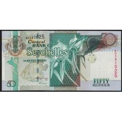 Seychelles P39A 50 Rupias 2004 UNC