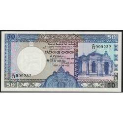 Sri Lanka P98c 50 Rupias 1990 UNC