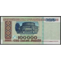 Bielorrusia P15 100.000 Rublos 1996 UNC