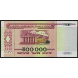 Bielorrusia P18 500.000 Rublos 1998 UNC