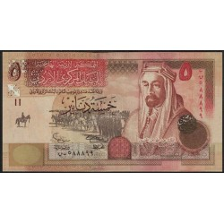 Jordania P35a 5 Dinars 2002 UNC