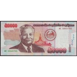 Laos P38 50.000 Kip 2004 UNC