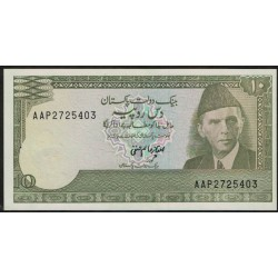 Pakistan P34 10 Rupias 1981/82 UNC