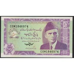 Pakistan P44 5 Rupias 1997 UNC