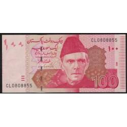 Pakistan P48c 100 Rupias 2008 UNC
