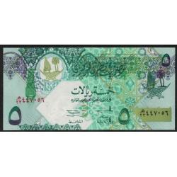 Qatar P21 5 Riyals 2003 UNC