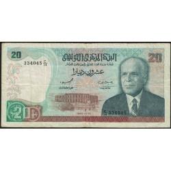 Tunez P77 20 Dinars 1980