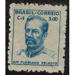 Brasil Yv-468A Mint