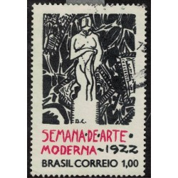 Brasil Sello Postal del Block 28 Usado