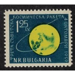 Bulgaria Yv-1005 Mint