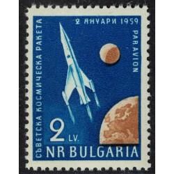 Bulgaria Aereo Yv-75 Mint