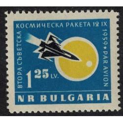 Bulgaria Aereo Yv-78 Mint