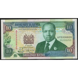 Kenia P24e 10 Shillings 1993 UNC