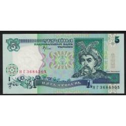 Ucrania P110c 5 Grivnas 2001 UNC