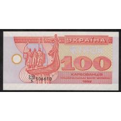 Ucrania P88 100 Karbovantsiv 1992 UNC