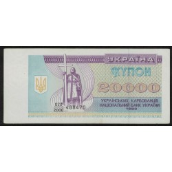 Ucrania P95a 20000 Karbovantsiv 1993 UNC