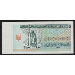 Ucrania P97b 100000 Karbovantsiv 1994 UNC