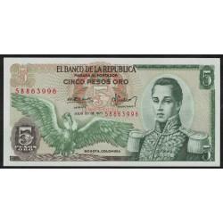 Colombia P406e 5 Pesos 1977 UNC