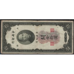Republica de China P327d 10 Customs Gold 1930