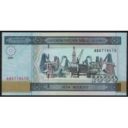 Azerbaiyan P23 1000 Manat 2001 UNC