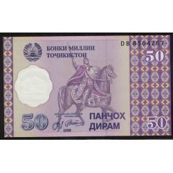 Tayikistan P13 50 Diram 1999 UNC